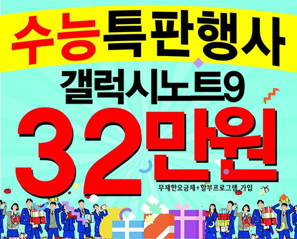 수능특판 배너-02.jpg