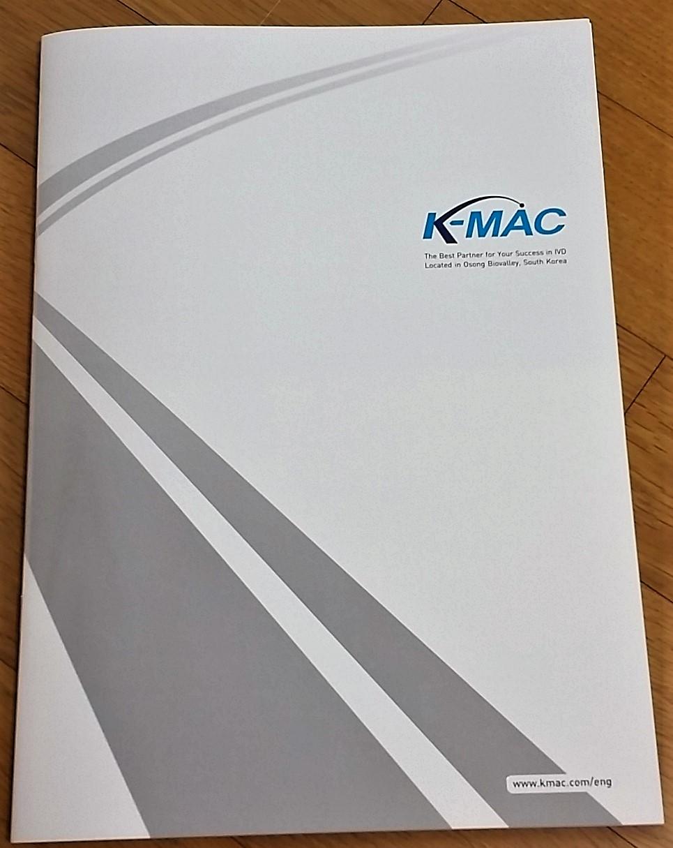 KMAC20161026_075238.jpg