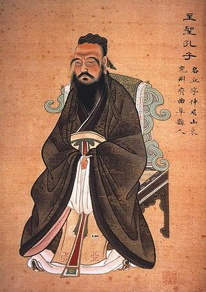 공부자 300px-Konfuzius-1770.jpg