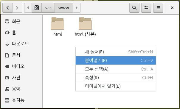 0. html 사본 만들기.JPG