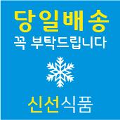파손주의 당일배송 M100-02.jpg