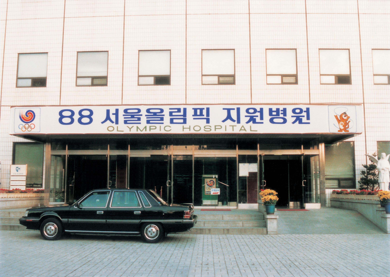19880900 서울올림픽지정병원.jpg