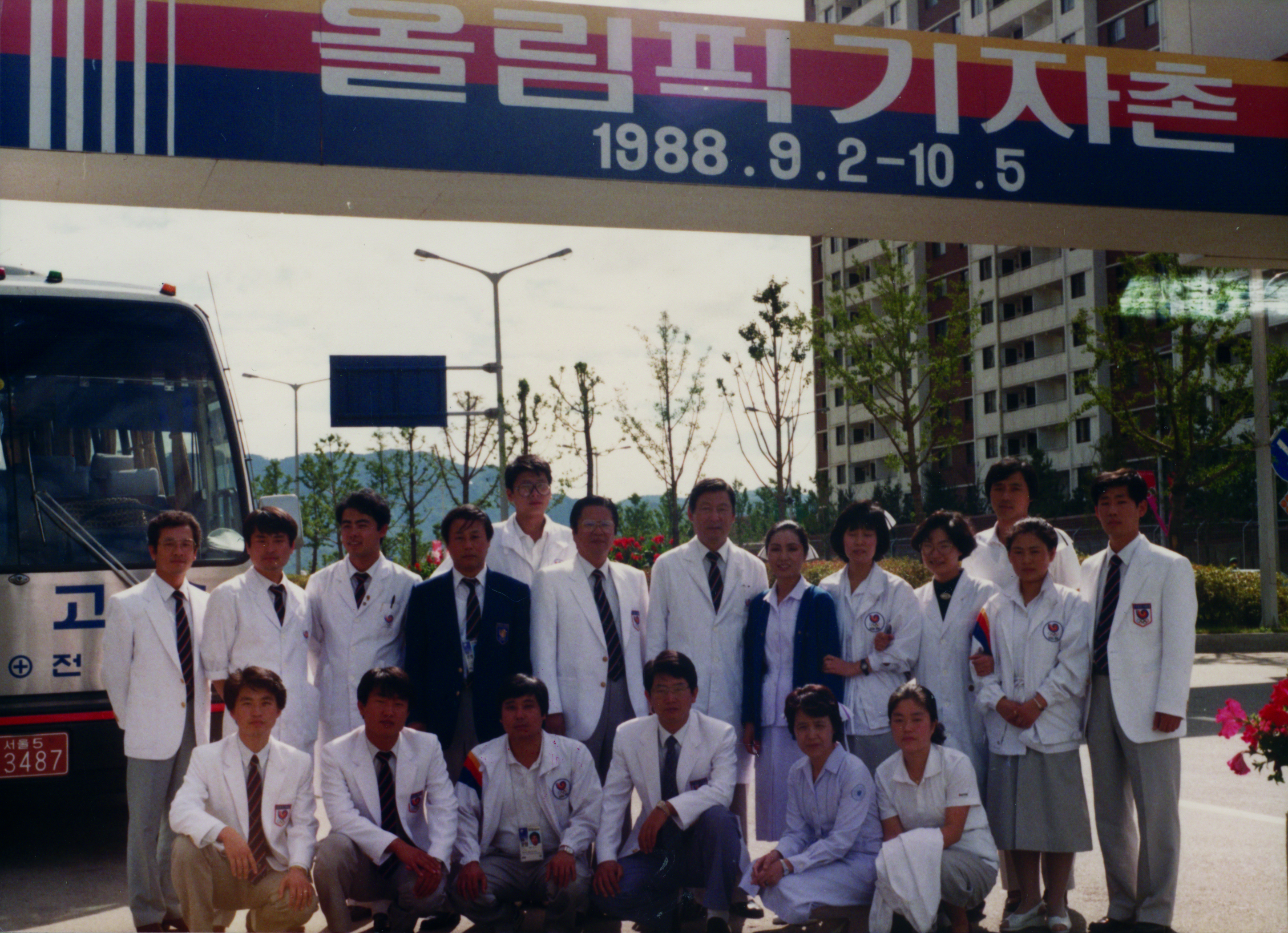 19880902 23-5_88.09.02_올림픽기자촌 서울올림픽 의무지원병원.jpg